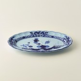 Small fish serving oval plate cm 28x18
